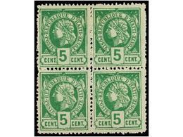 **/* HAITI. Sc.10b (4). 1885. 5 Cent. Verde, Pl. III. Bloque De Cuatro. MAGNÍFICO Y MUY RARO Bloque En Esta Plancha. Cer - Sin Clasificación