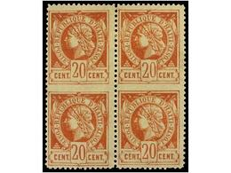 * HAITI. Sc.13a. 1884. 20 Cts. Castaño Pálido. Bloque De Cuatro SIN DENTAR EN MEDIO. MAGNÍFICO Y RARO. Cert. B. MOORHOUS - Sin Clasificación