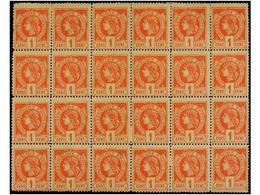 **/* HAITI. Sc.18 (20). 1886. 1 Cent. Bermellón. Bloque De Veinte. Segundo Bloque Más Grande Conocido (existe Una Hoja D - Sin Clasificación