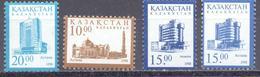1998. Kazakhstan, Definitives, Astana, New Capital, 4v, Mint/** - Kazakhstan
