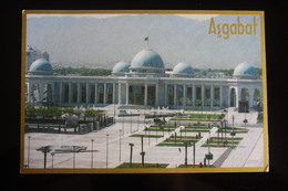 Turkmenistan. Ashgabat / Ashkhabad. Rukhyet Palace. Modern Postcard 2000s - Turkménistan
