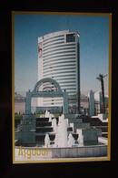 Turkmenistan. Ashgabat / Ashkhabad. Oil And Gas Complex. Modern Postcard 2000s - Turkménistan