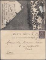 """Colonies Françaises - CP Guinée Nº586 """" GUINEE FRANÇAISES - Le Salam Présidé Par L'Almamy """"  (5G) DC1189 - French Guinea (1892-1944)"""