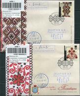 Ukraine 2018. #1706/09 - FDC. Ukrainian Embroidery. Nation Code. (B33) - Costumes