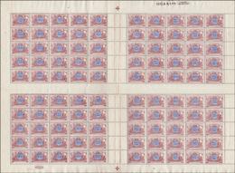 Belgium TR 0036** 55c Brun Sheet  / Feuille De 100 MNH Spectaculaire ! - Feuilles Complètes