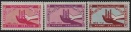 Saudi Arabi (K.S.A.) 1963 Global Campaign Against Hunger-Campagne Mondiale Contre La Faim ** - Arabie Saoudite