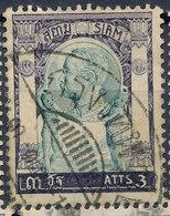Stamp Siam Thailand 1905  Used Lot30 - Thailand