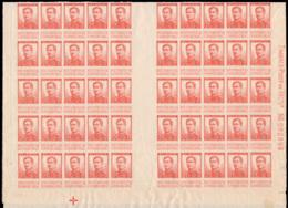 Belgium 0123** ND Pellens 10c  Sheet / Feuille De 100 Ongetand Non Dentelé + Variété MNH Spectaculaire ! - Feuilles Complètes
