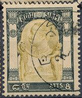Stamp Siam Thailand 1905  Used Lot36 - Tailandia