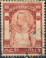 Stamp Siam Thailand 1905  Used Lot39 - Thailand