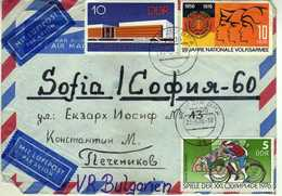 Germany - DDR - BY Air Mail Letter Via Bulgaria -  1976 Mix Stamps - 1976 Olympic Games - Montreal, Canada Cycling - Storia Postale