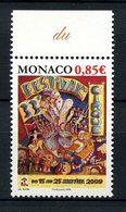 MONACO 2008 N° 2651 ** Neuf MNH Superbe Festival Du Cirque Monte Carlo Affiche - Nuovi