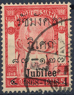 Stamp Siam Thailand 1908  Used Lot44 - Thailand
