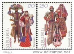Armenia Armenien 1998 Mi. 339-340 - Arménie