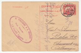 Egypt Postal Stationery Postcard Travelled 1913 Guria To Berlin B181215 - Égypte