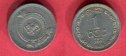 1 CENT  ( KM 117 ) TB+ 1 - Sri Lanka