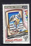 Tunisie N° 1201 XX Foire Arabo-africaine De Tunis Sans Charnière TB - Tunisie (1956-...)