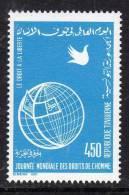 Tunisie N° 1174  XX Journée Mondiale Des Droits De L'Homme Sans Charnière TB - Tunisie (1956-...)