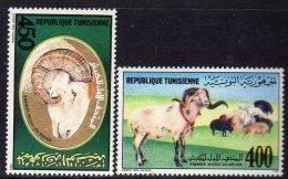 Tunisie N° 1143 / 44  XX 1er Musée Du Bélier,  Les 2 Valeurs Sans Charnière, TB - Tunisie (1956-...)