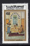 Tunisie N° 1202 XX Oeuvre De Peintre Tunisien Sans Charnière TB - Tunisie (1956-...)