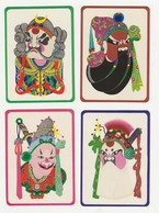 Chine.Lot De 7 Petits Calendriers Chinois Plastifiés.1981. - Petit Format : 1981-90