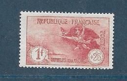 France  1926  N° 231  NF* - France