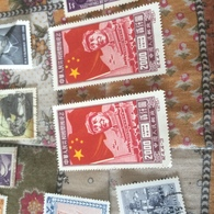 CINA MAO E MURAGLIA - Stamps