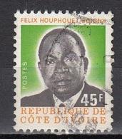 Ivory Coast - The PRESIDENT 1977 - With Number - Ivory Coast (1960-...)