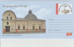 ROMANIA- 2018 - The Great Synagogue In Iasi - The Oldest In Romania -Cover Stationery-(code : 033 / 2018) - Judaisme