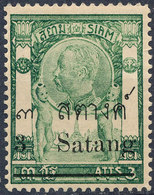 Stamp Siam Thailand 1909  Mint Lot5 - Thailand
