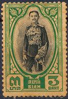 Stamp Siam Thailand 1928  Mint Lot11 - Thailand