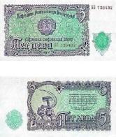 D-0298. BULGARIA 5 LEVA 1951 UNC - Bulgaria