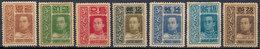 Stamp Siam Thailand 1912   Mint Lot16 - Thailand