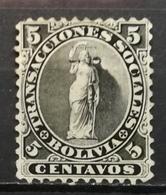1870 BOLIVIA Symbol Of Justice - Bolivia