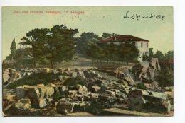 TURQUIE CONSTANTINOPLE Iles Des Princes PRINKIPO ST GEORGES écrite En 1918 - No 316 Max Fruchterman       D27-S2018 - Turchia