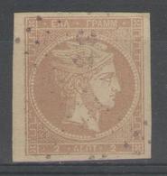 GRECE: N°18 Oblitéré        - Cote 15€ - - 1861-86 Grands Hermes