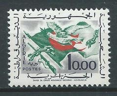 ALGERIE 1963 . N° 376 . Neuf ** (MNH) - Algeria (1962-...)