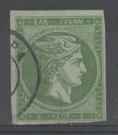 GRECE: N°35 Oblitéré        - Cote 25€ - - 1861-86 Grands Hermes