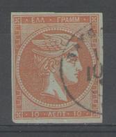 GRECE: N°27 Oblitéré        - Cote 22€ - - 1861-86 Grands Hermes