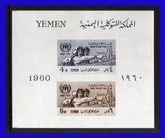 1960 - Yémen - Sc. HB. 96a - 97a - MNH - Año Mundial Del Refugiiado - MNH - YE- 150 - Yemen