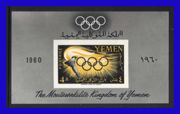 1960 - Yemen - Sc. HB. 99a  - J.J.O.O.  Roma - Neuf Luxe - MNH - YE- 148 - Yemen