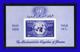 1961 - Yemen - Sc. HB 106a -15º Aniversario O.N.U. - Neuf Luxe - MNH - YE- 147 - Yemen