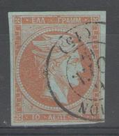 GRECE: N°20a Oblitéré        - Cote 50€ - - 1861-86 Grands Hermes