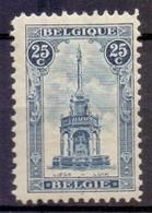 164 PERRON TE LUIK POSTFRIS** 1919 - Neufs
