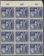 SAAR  401, 12erEinheit, Postfrisch **, 100 Jahre Stadt Merzig 1957 - 1957-59 Fédération