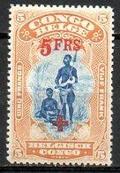 CONGO BELGE - (Colonie Belge) - 1918 - N° 79 - + 5 Frs S. 5 F. Jaune-brun - (Au Profit De La Croix-Rouge) - Belgian Congo