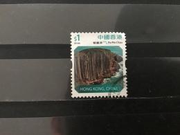 Hong Kong - Po Pin Chau (1) 2014 - 1997-... Speciale Bestuurlijke Regio Van China