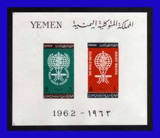 1962 - Yemen - Sc. HB 135a - Lucha Contra La Malaria  - MNH - YEI- 151 - Yemen