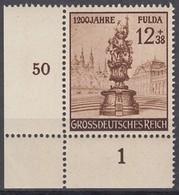 DR 886, Eckrand Ul,  Postfrisch **, 1200 Jahre Fulda 1944 - Allemagne