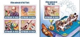 Niger 2013, Rotary, Paul Harris, Butterflies, 4val In BF+BF - Niger (1960-...)